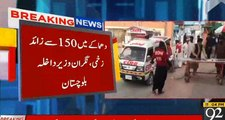 More than 100 people martyred and over 200 injured in Mastung attack