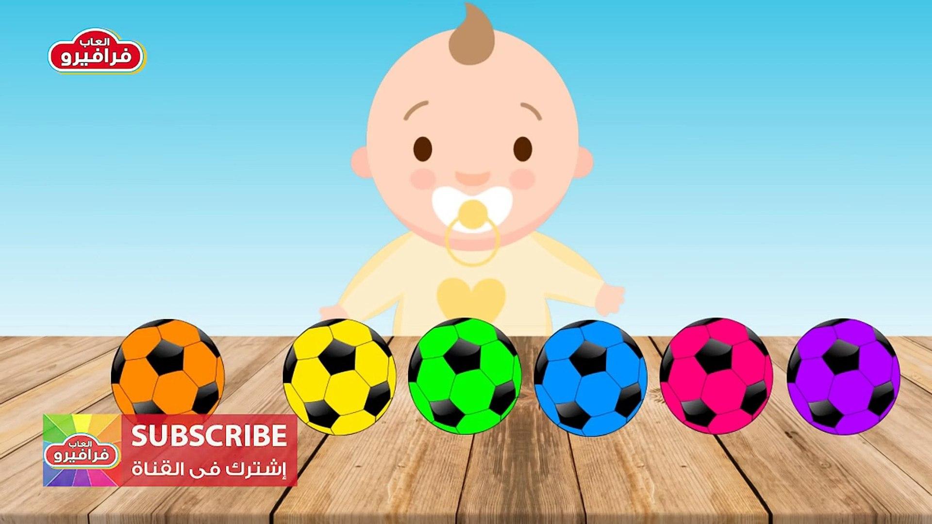 تعليم الاطفال الالوان باللغتين العربية والانجليزية تعلم اغنية