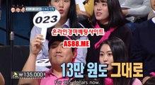 한국경마사이트 , 온라인경마사이트 , A S 8 8 . ME 스크린경마