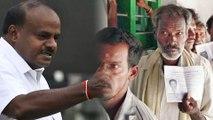 ಎಚ್ ಡಿ ಕುಮಾರಸ್ವಾಮಿ ಬಜೆಟ್ ಇಂದಿನಿಂದ ಜಾರಿಗೆ | Oneindia Kannada