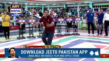 Jeeto Pakistan - 15th July 2018