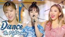 [Comeback Stage][쇼 음악중심]TWICE - Dance the Night Away , 트와이스 - Dance the Night Away Show Music core 20180714