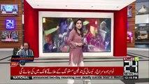 Case Registered Against Shehbaz Sharif and PML-N Leaders