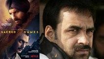 Sacred Games: Pankaj Tripathi to play main Antagonist in Sacred Games Season 2 | FilmiBeat