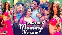 Mummy Kasam SONG OUT | Punit ,  Raghav ,  Dharmesh FLIRT with Sanjeeda | Remo D'souza