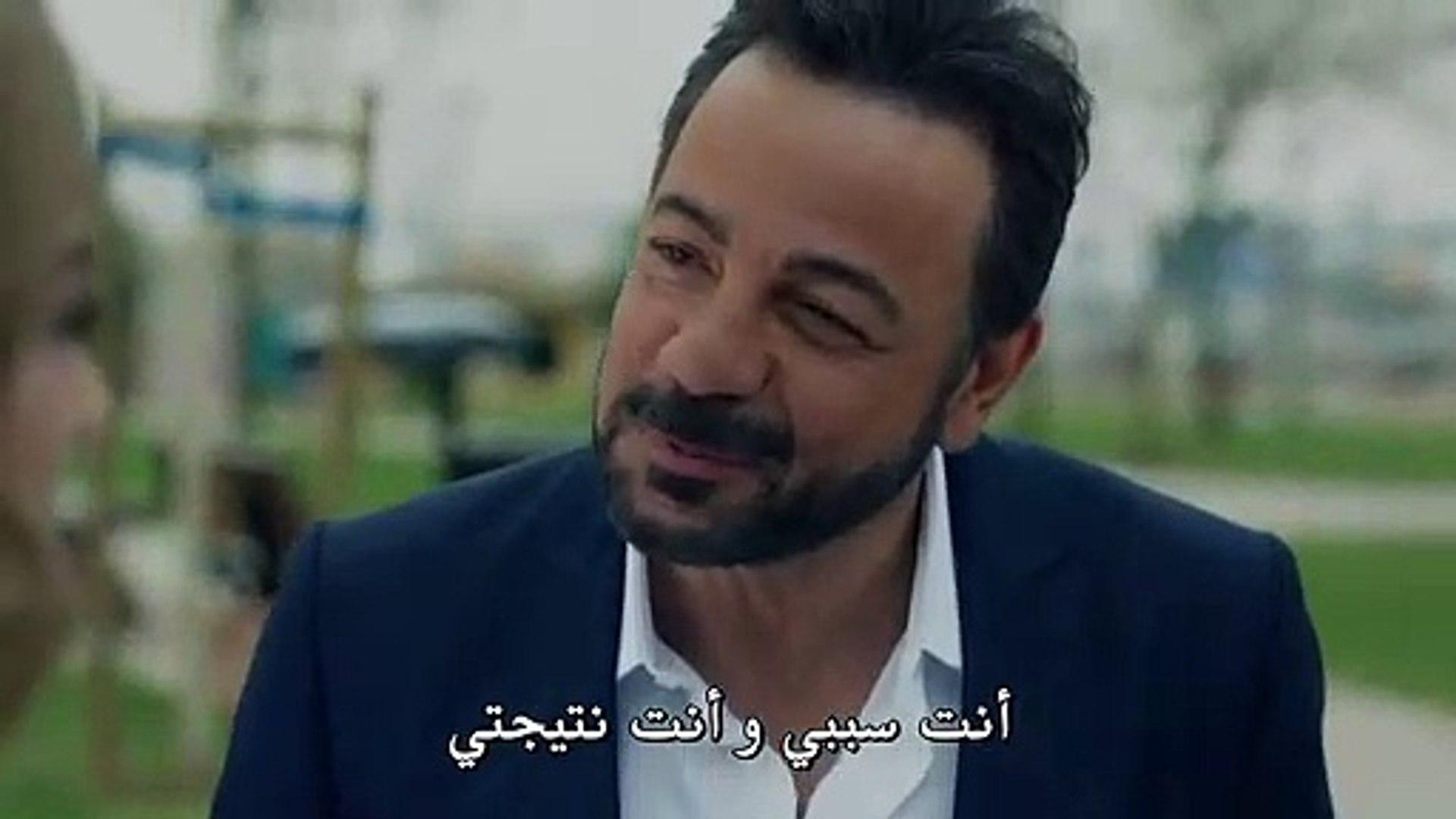 مسلسل حب أعمى 2 الموسم الثاني مترجم للعربية الحلقة 29 قسم 2 Video Dailymotionh264 512x384mp4