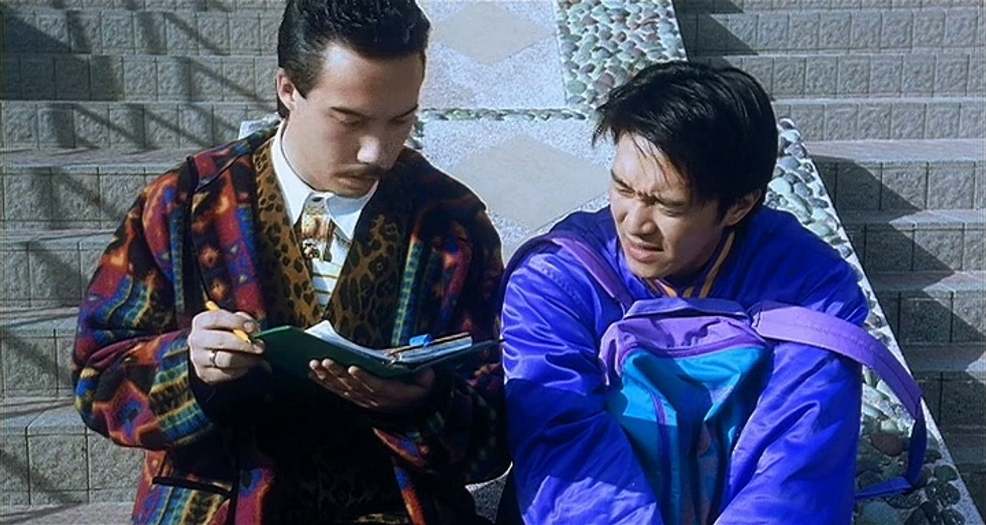 1992 - Fight Back To School 2 -part 1 - Stephen Chow- eng sub