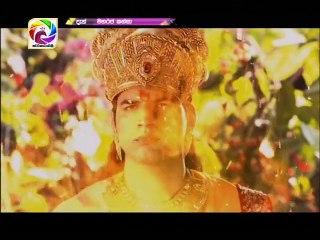 Maharaja Kansa 14/07/2018 - 63