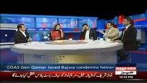 PMLN Ko Nawaz Sharif Ki Shakal Main Bhutto Aur Maryam Ki Shakal Main Benazir Mil