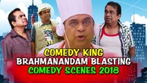 New Comedy Scenes - Comedy King Brahmanandam - HD(Comedy Scenes) - Blasting Comedy Scenes - Superhit Hindi Dubbed Comedy Scenes - PK hungama mASTI Official Channel