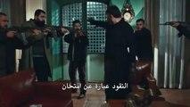 مسلسل العهد اعلان 1 الحلقة 35 مترجم للعربية