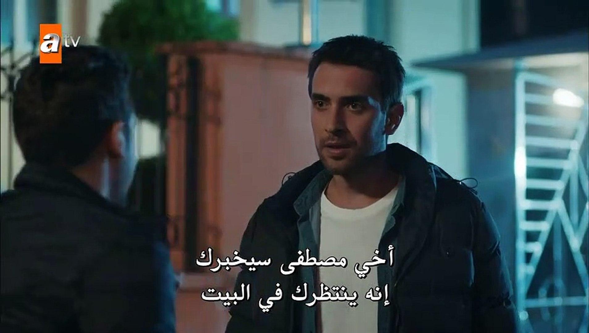 مسلسل اشرح أيها البحر الأسود الحلقة 12 كاملة القسم 3 مترجمة للعربية