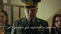 مسلسل العهد اعلان 1 الحلقة 34 مترجم للعربية