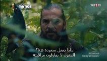 مسلسل قيامة ارطغرل الحلقة 121 مترجم كاملة