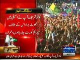 Imran Khan reply to Molana Fazal ur Rehman for his abusive comments about PTI Women in Dharna