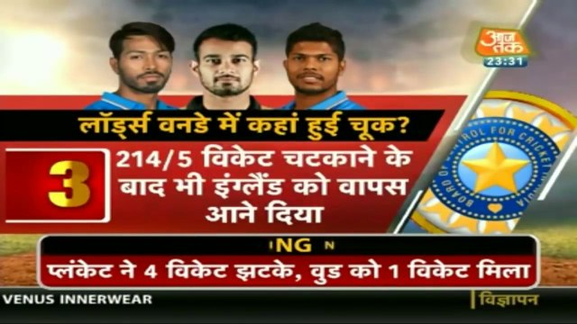 India lost 2nd ODI by 86 run against England _ IND vs ENG 2nd ODI analysis _ INDIA team flop batting