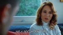 مسلسل اللؤلؤة السوداء مترجم للعربية - الحلقة 11 القسم 3