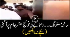 Viewer discretion advised: Mastung carnage incident video surfaces