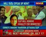 Shashi Tharoor takes jibe at BJP, says BJP will create Hindu-Pakistan; BJP demands apology
