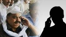 बाहुबली अतीक अहमद ने सपा नेता से मांगी 10 करोड़ की फिरौती, ऑडियो वायरल