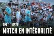 OM 0-1 ASSE | Le match en intégralité