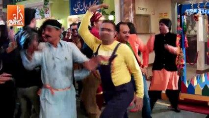 Baz Aa Ry Bewakoof Naseem Vicky Part 2
