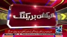 Shehbaz Sharif pens letter to caretaker PM & Punjab CM to provide medical facilities to Nawaz Sharif in Adiala Jail