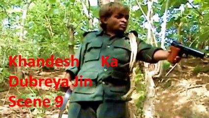 खांदेश का दुबेरिया जीन |Khandesh Ka Dubreya Jin | Khandeshi Comedy Film | Dubreya| Scene 9