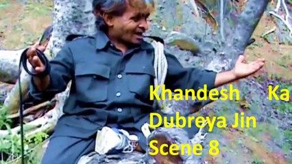 खांदेश का दुबेरिया जीन |Khandesh Ka Dubreya Jin | Khandeshi Comedy Film | Dubreya| Scene 8