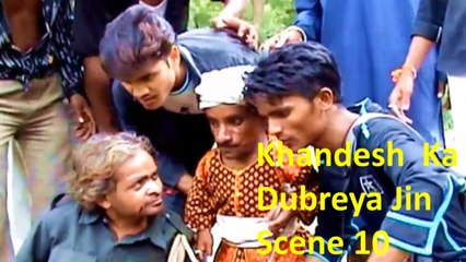 खांदेश का दुबेरिया जीन |Khandesh Ka Dubreya Jin | Khandeshi Comedy Film | Dubreya| Scene 10
