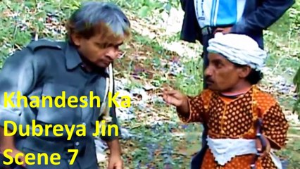 खांदेश का दुबेरिया जीन |Khandesh Ka Dubreya Jin | Khandeshi Comedy Film | Dubreya| Scene 7