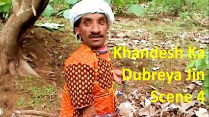 खांदेश का दुबेरिया जीन |Khandesh Ka Dubreya Jin | Khandeshi Comedy Film | Dubreya| Scene 4