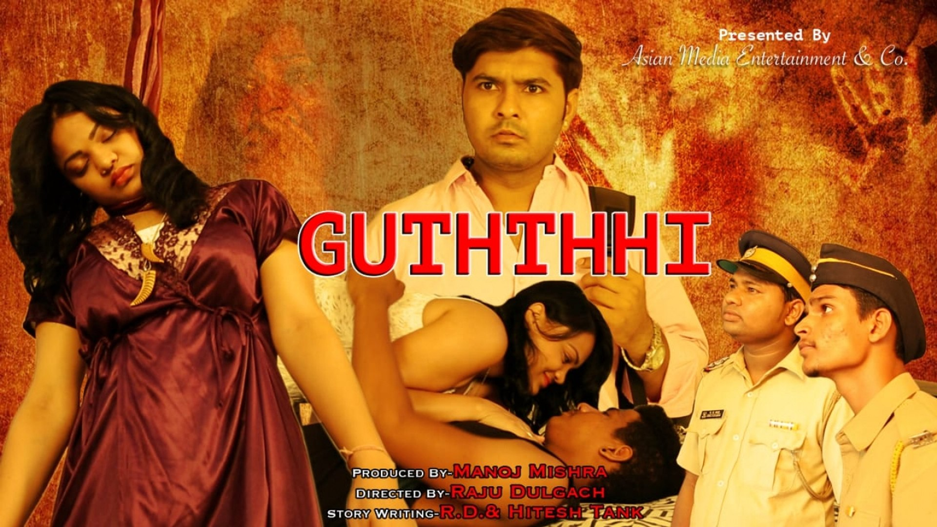 गुत्थि - Gutthi | हिंदी फिल्म | Short Film | Hindi | Full Movie | True Story Of a Lonely Housewife