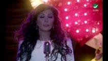 Elissa - Te3ebt Mennak Video Clip   إليسا - تعبت منك فيديو كليب