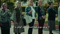 مسلسل العهد Sö# اعلان 2 الحلقة 7 مترجم للعربية HD