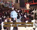 Zakir Waseem Abbas baloch   majlis Jalsa 2013 Ashfaq Jeo at Shah shamas Multan