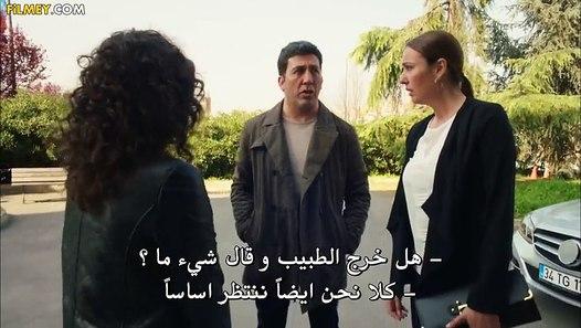مسلسل عندما تنتظر الشمس الحلقة 51 مترجمة للعربية