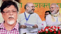 PM Modi, Amit Shah की वजह से किया BJP Senior Leader Chandan Mitra ने Resign | वनइंडिया हिंदी