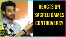 Karan Wahi REACTS On Being Compared To Salman Khan | Sacred Games Controversy | TellyMasala
