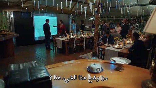 مسلسل اللؤلؤة السوداء الحلقة 11