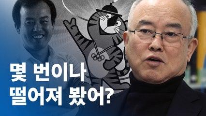 디자이너 김현 / 몇 번이나 떨어져 봤어?