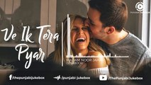 22.Ve Ik Tera Pyar - Madam Noor Jahan _ New Punjabi Remix Song 2018,  punjabi song,new punjabi song,indian punjabi song,punjabi music, new punjabi song 2017, pakistani punjabi song, punjabi song 2017,punjabi singer,new punjabi sad songs,punjabi audio song