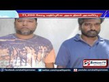 Two arrested for producing fake documents: Kancipuram.