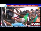 Farmers protest at central railway station condemning central and state govt.