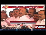 Permission denied for parties to talk in assembly: TN opposition parties walked out