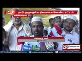 Nagercoil: Bakrid festival celebrated all over the world