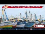 Thanjur fishermen's are on work protest demanding on deepening fishing areas