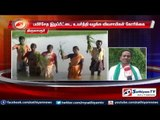 Thiruvarur : Compensation for damaged crops should be increased says farmers