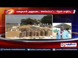 Harvested Paddy affected: paddy sacked in godowns: Tanjore.