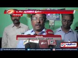 15.47 crores seized: Election commision